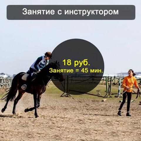 zanyatie-price4